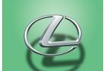 Омыватели камеры Lexus