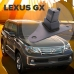 Омыватель камеры заднего вида для Lexus GX 2009-2013 (2967)