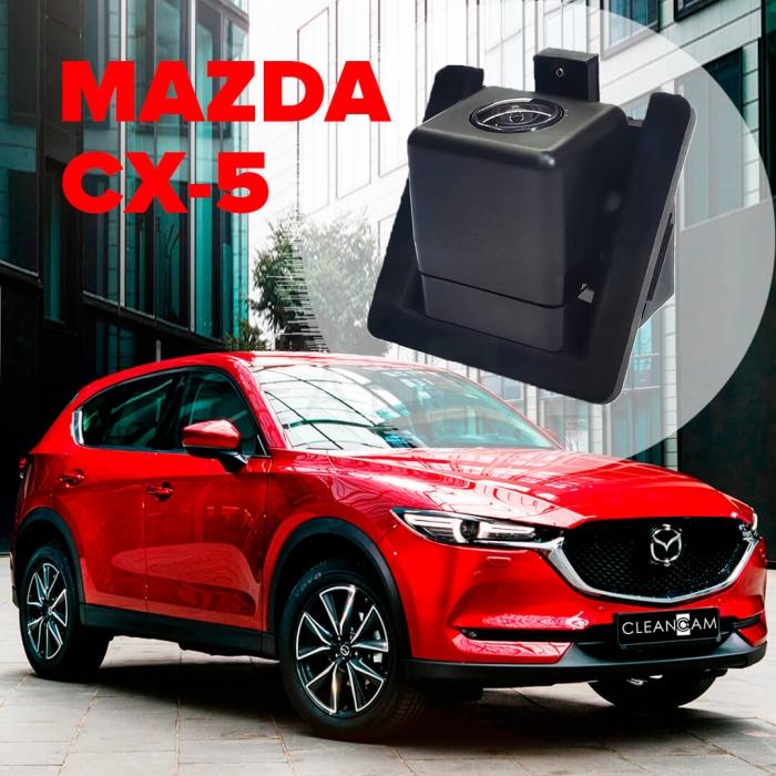 omyvatel-kamery-zadnego-vida-mazda-cx5-2