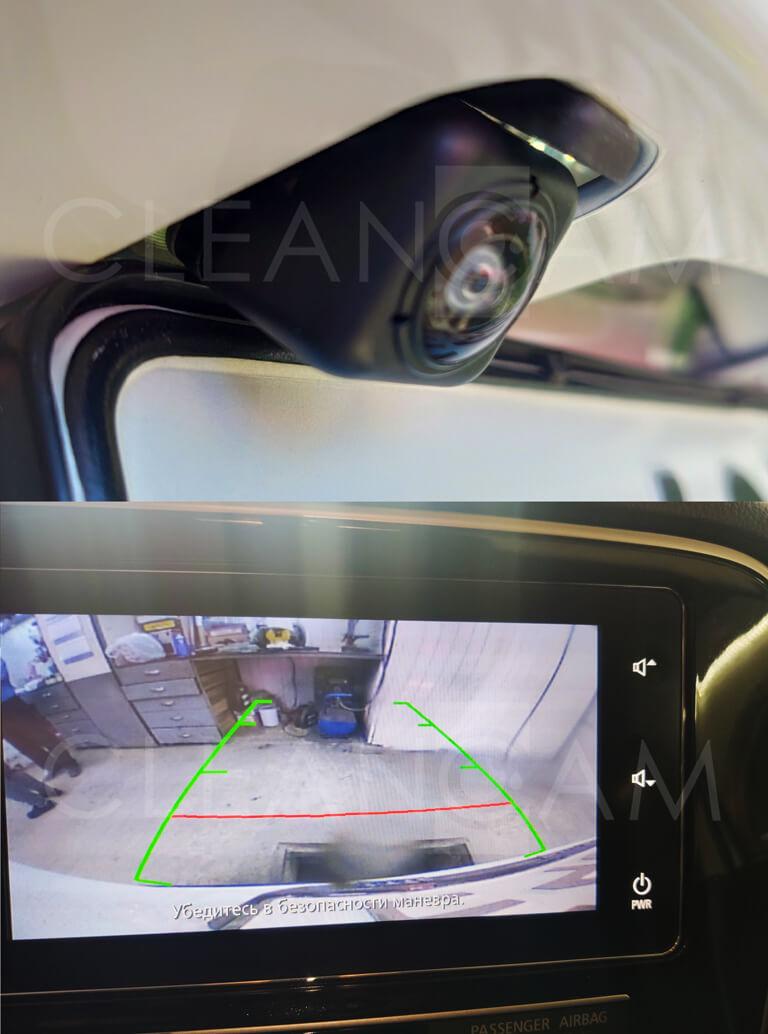 Вид на экране после установки
