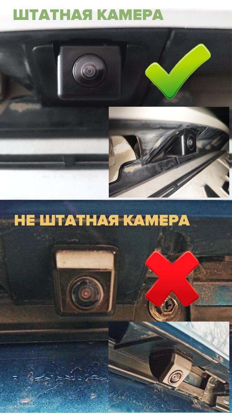 не штатная камера Mazda CX-5