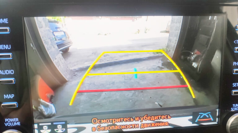 Вид на экране до установки